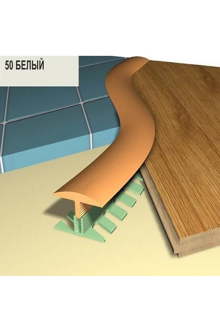 Профиль порог гибкий Step Flex 36мм 3|6 м. белый 50