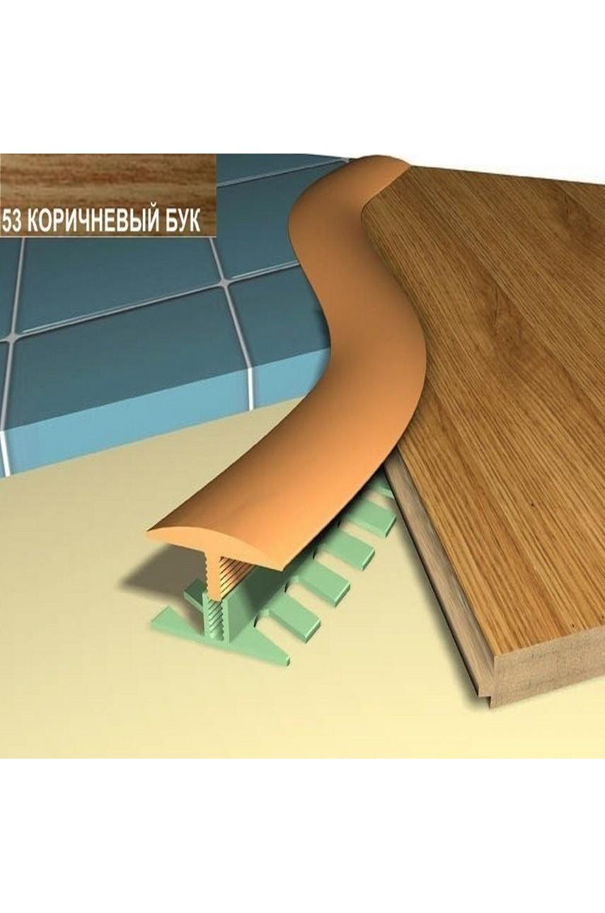 Профиль порог гибкий Step Flex 36мм 3|6 м. каричневый бук 53