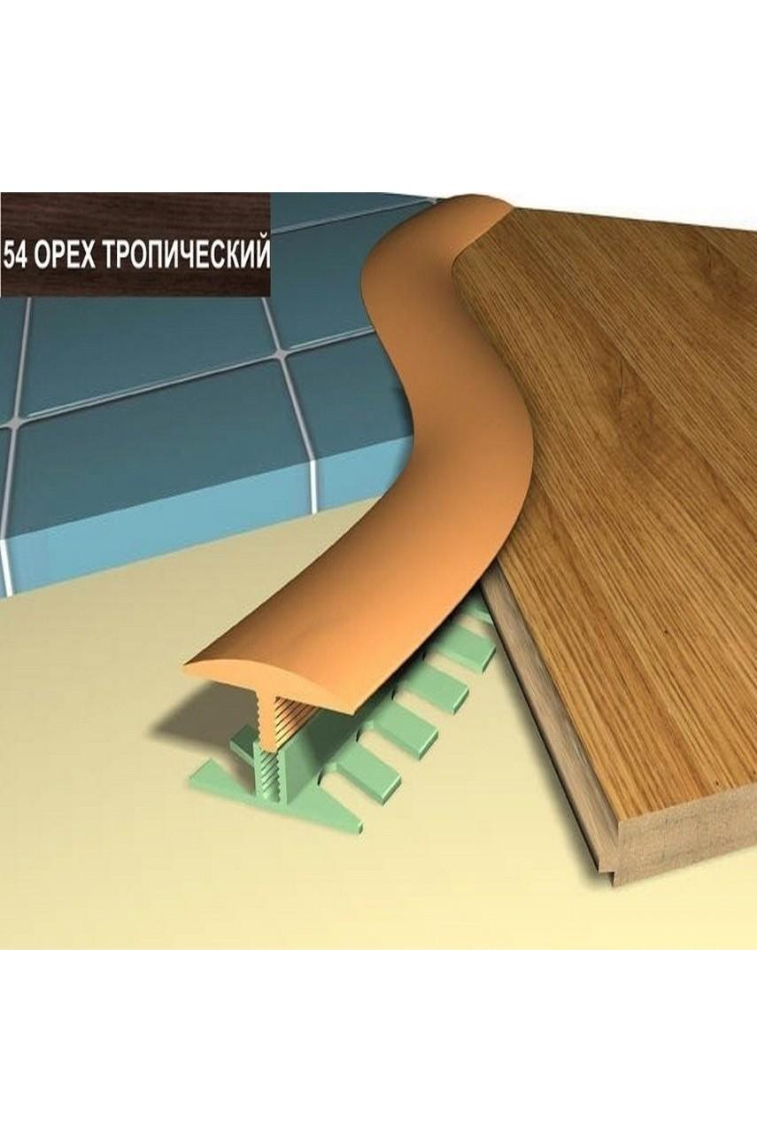 Профиль порог гибкий Step Flex 36мм 3|6 м. орех тропический 54