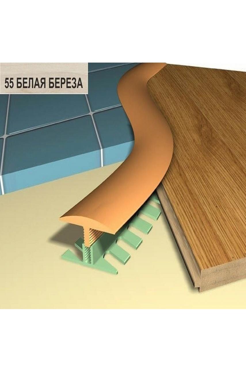 Профиль порог гибкий Step Flex 36 мм 3|6 м. белая береза 55