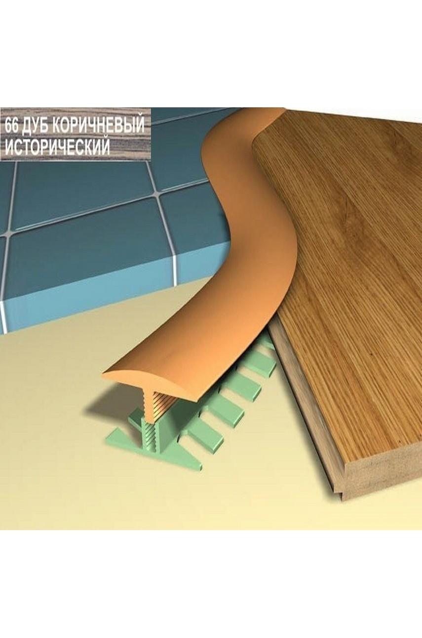 Профиль порог гибкий Step Flex 36мм 3|6 м. коричневый исторический 66