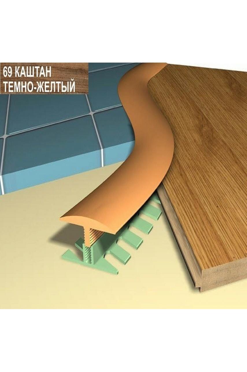 Профиль порог гибкий Step Flex 36мм 3|6 м. каштан темно-желтый 69