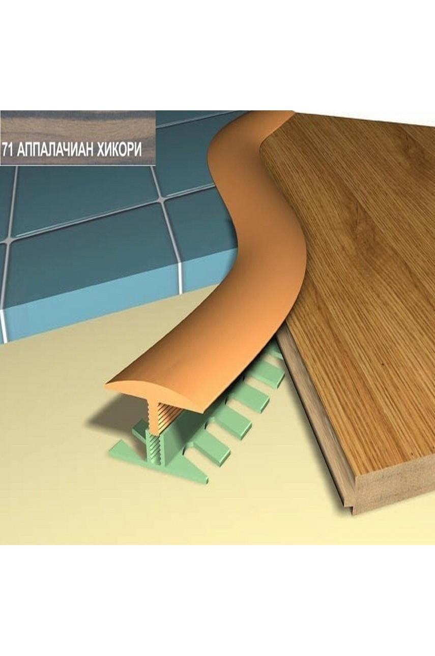 Профиль порог гибкий Step Flex 36мм 3|6 м. аппалачиан хикори 71