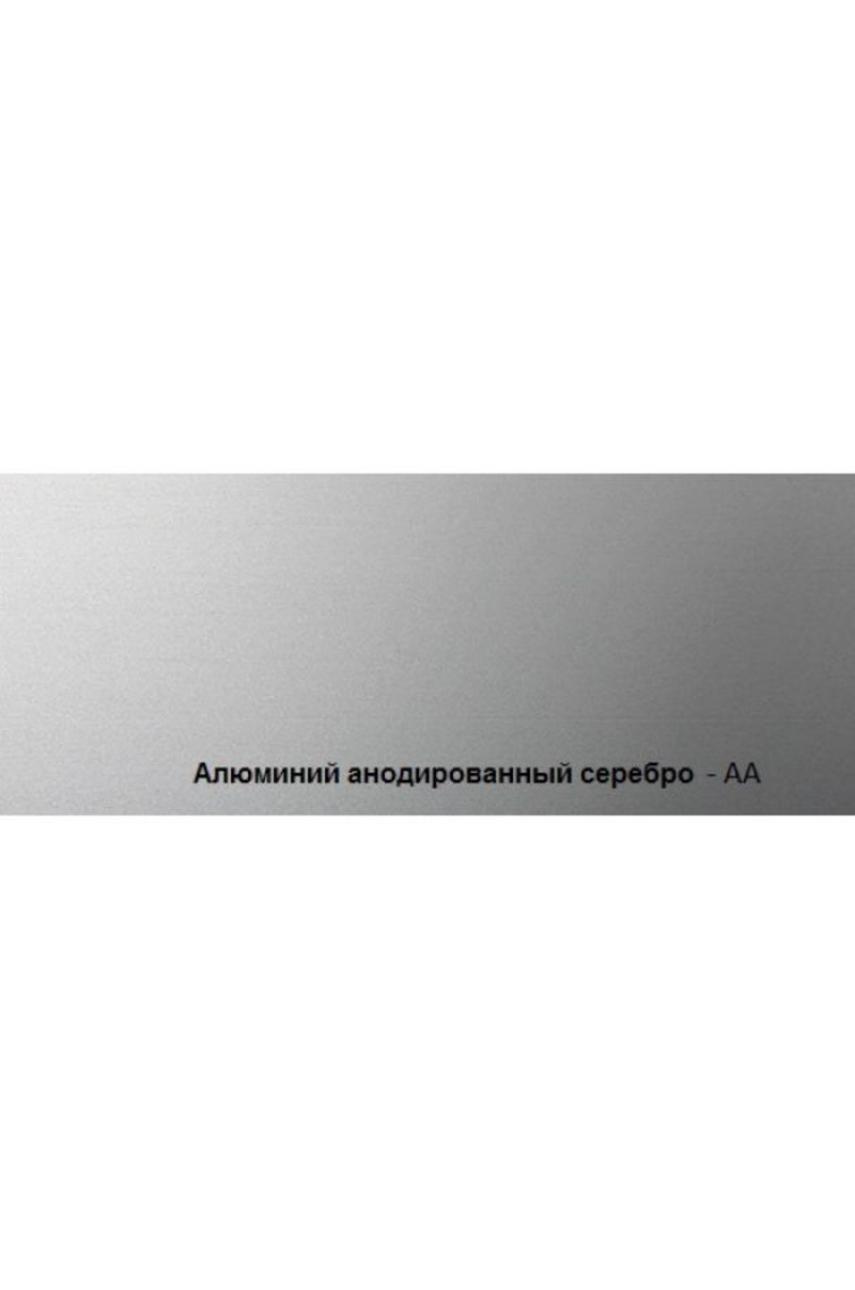 Плинтус алюминиевый анодированный самокл. 80мм 2м BTAA 80 серебро Progress profiles