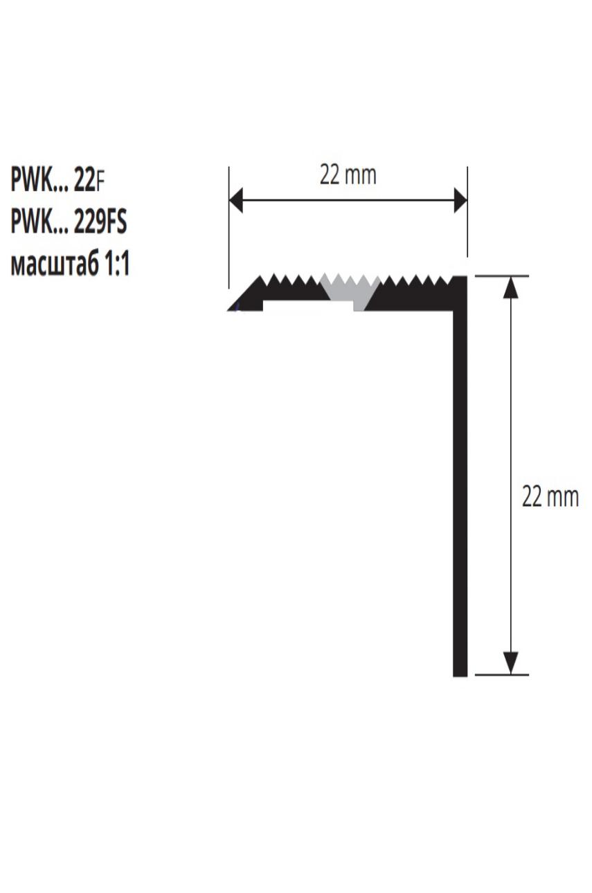 Порог для ступени 20х20мм латунь полированная PWKF 22 Progress profiles  2,7м