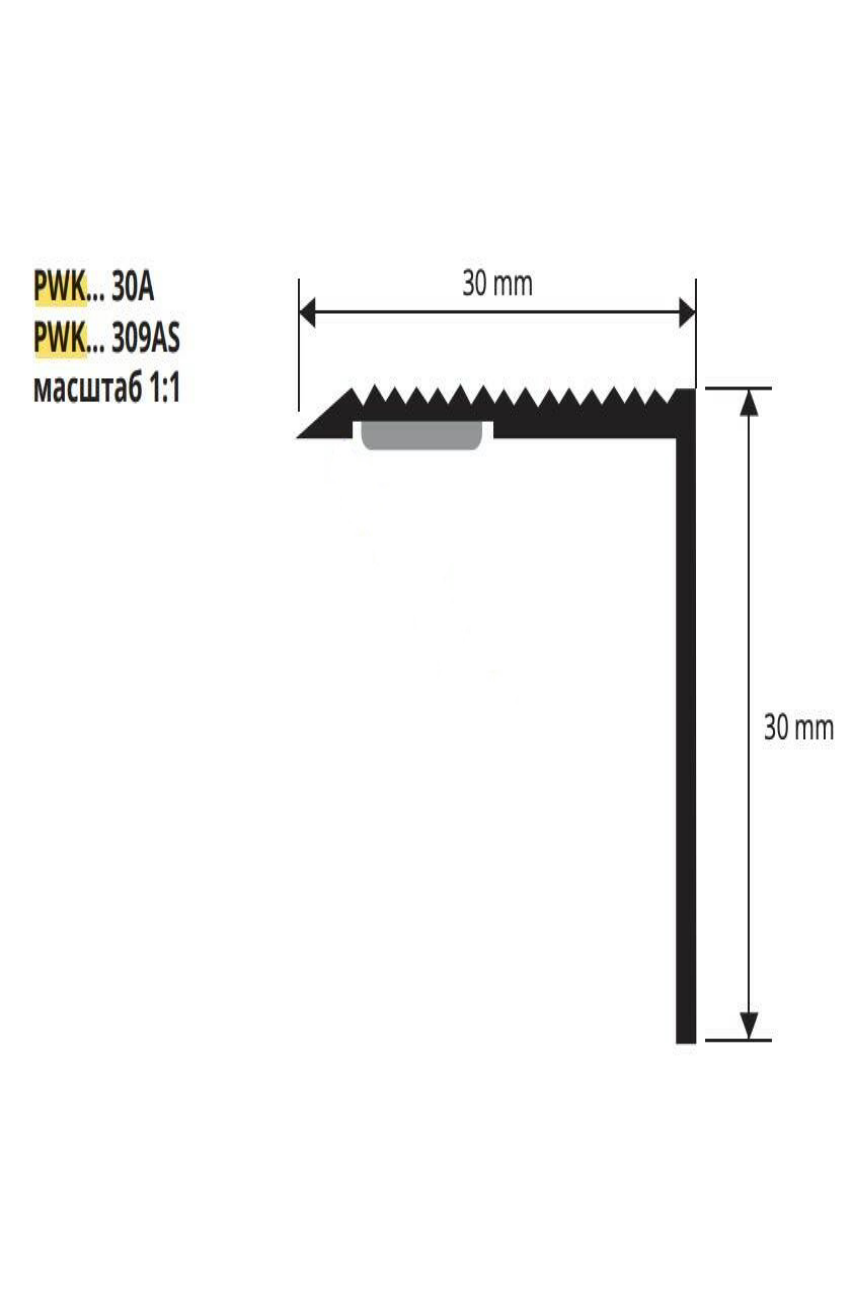 Порог для ступени 30х30мм латунь полированная PWKF 30 Progress profiles 2,7м