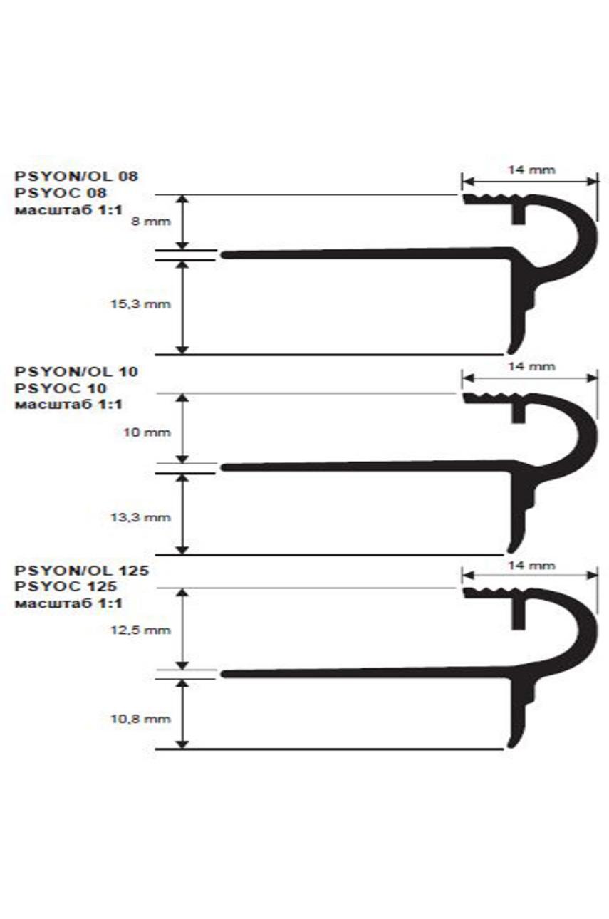 Профиль F-образный латунь полированный 12.5 мм 2,7м PSYOC 125 Progress profiles