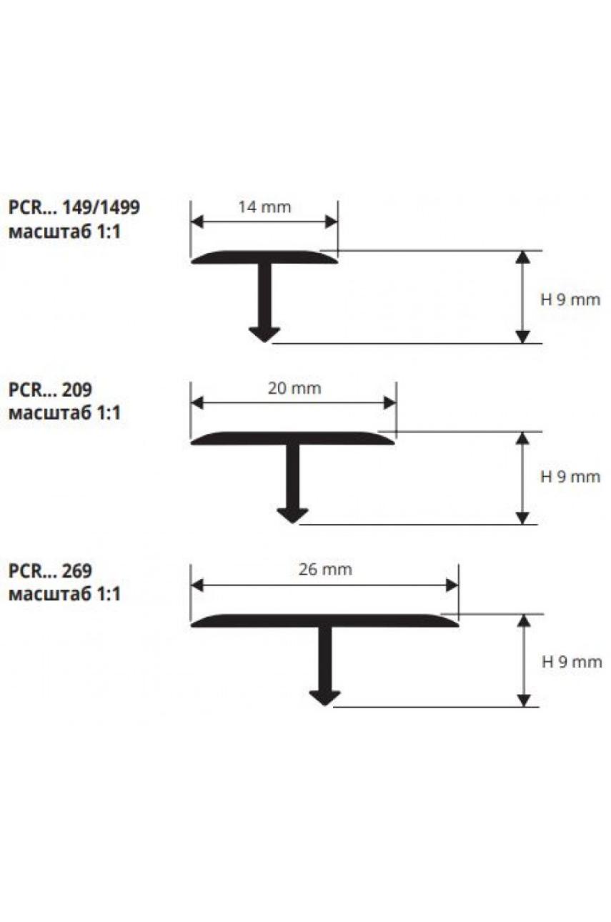 Т образный профиль(порог) латунный полированный 20 мм 2,7м PCROL 209 Progress profiles