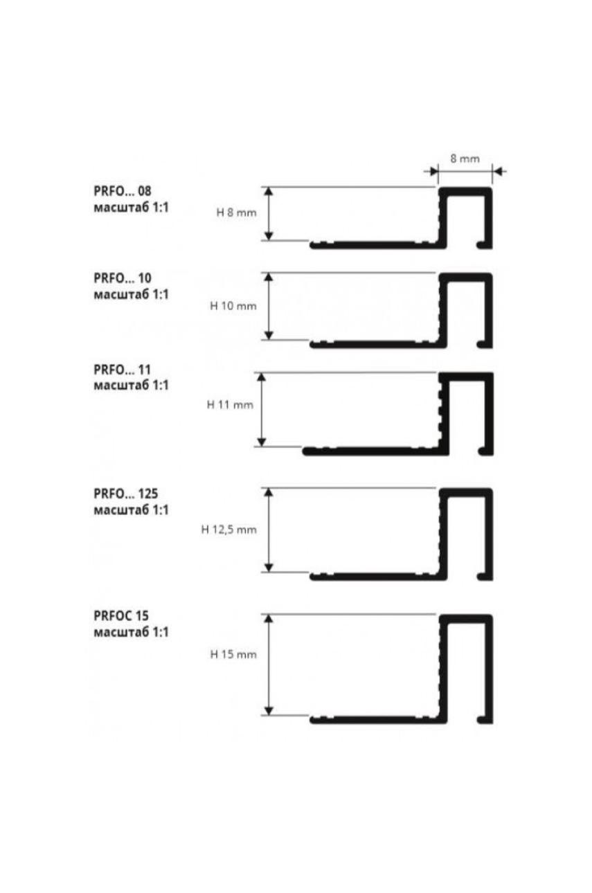 Профиль П-образный латунь хромированный 12,5мм 2,7м PRFOC 125 Progress profiles