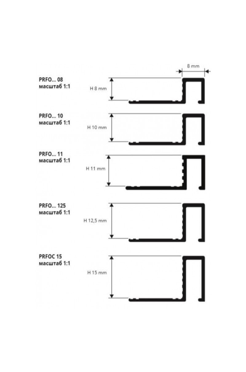 Профиль П-образный латунь хромированный 10мм 2,7м PRFOC 10 Progress profiles