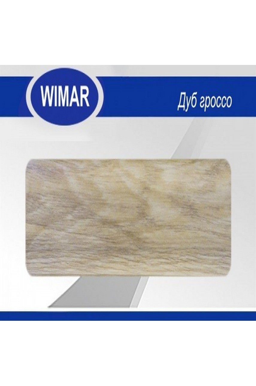 Плинтус пластиковый напольный WIMAR ПВХ 58мм Дуб гроссо