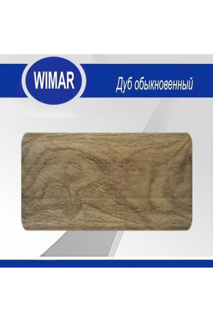 Плинтус пластиковый напольный WIMAR ПВХ 58мм Дуб обыкновенный
