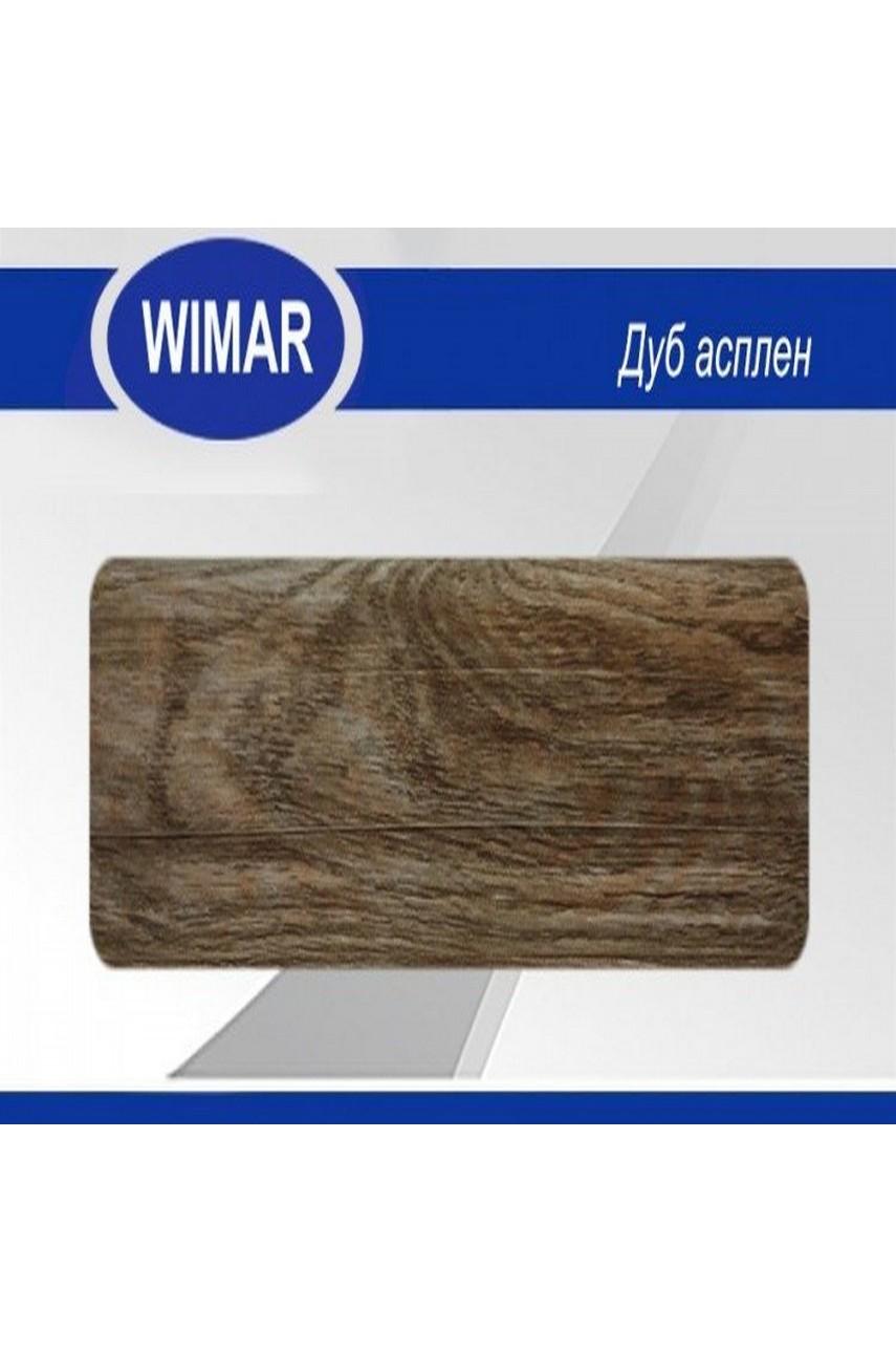 Плинтус пластиковый напольный WIMAR ПВХ 58мм Дуб асплен
