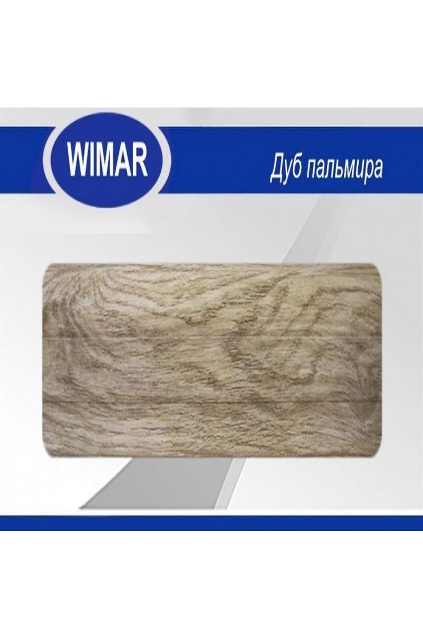Плинтус пластиковый напольный WIMAR ПВХ 58мм Дуб пальмира