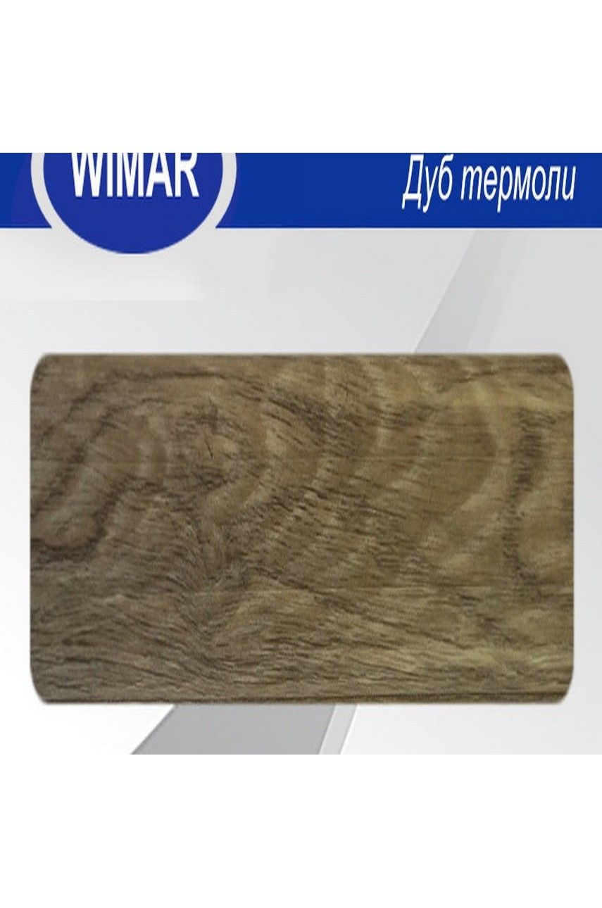 Плинтус пластиковый напольный WIMAR ПВХ 68мм Дуб термоли
