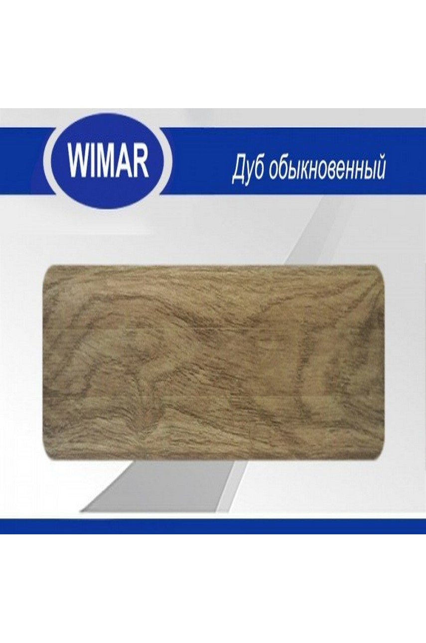 Плинтус пластиковый напольный WIMAR ПВХ 68мм Дуб обыкновенный