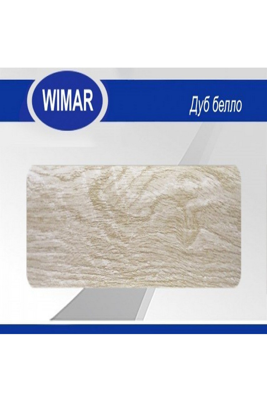 Плинтус пластиковый напольный WIMAR ПВХ 68мм Дуб белло