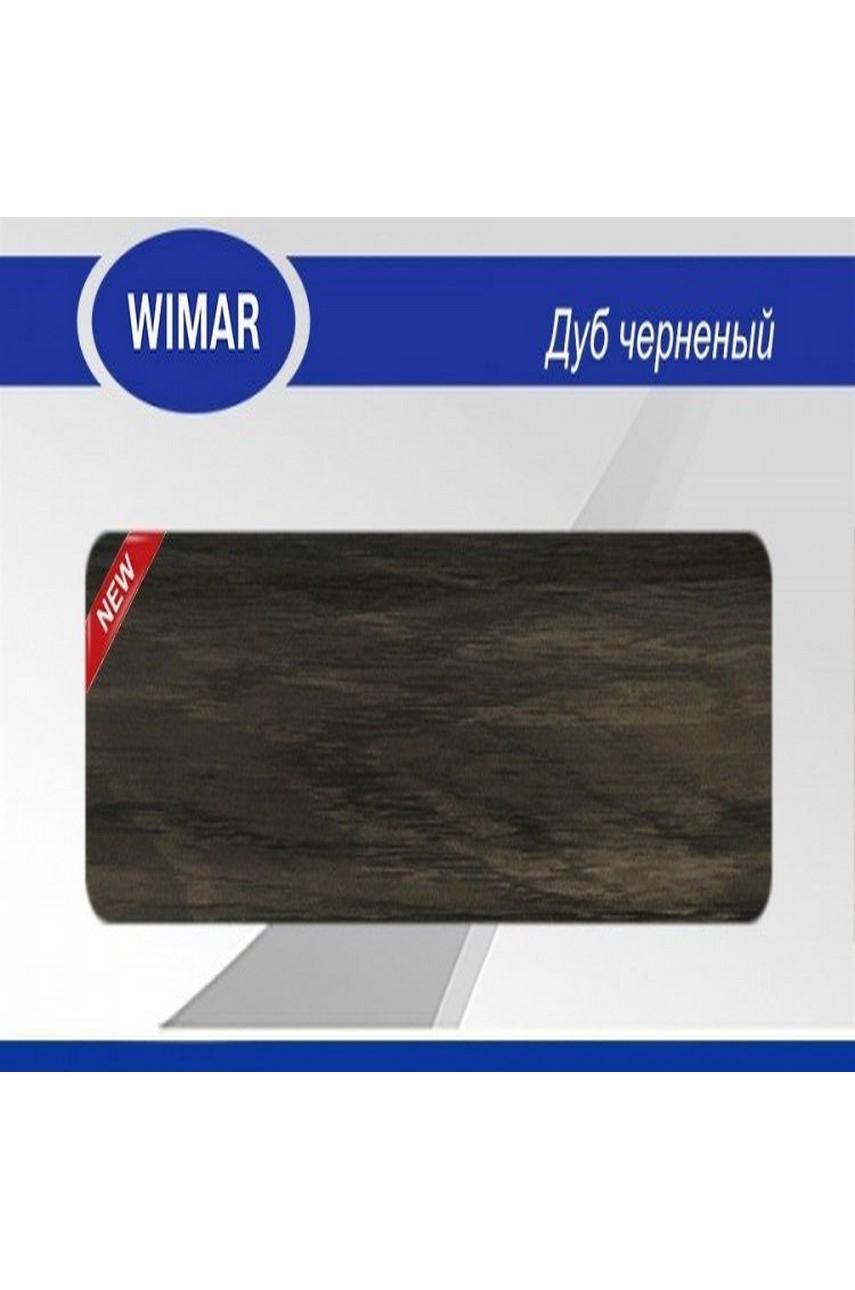 Плинтус пластиковый напольный WIMAR ПВХ 68мм Дуб чернёный
