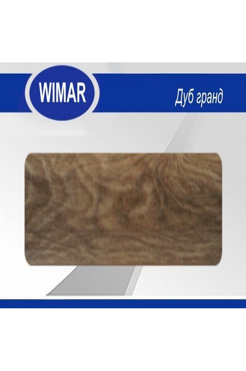 Плинтус пластиковый напольный WIMAR ПВХ 68мм Дуб гранд