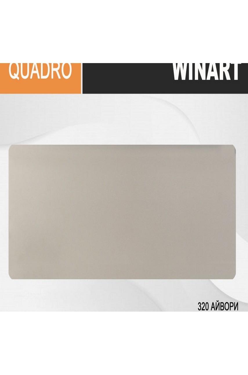 Плинтус напольный пластиковый WINART Quadro 80 мм АЙВОРИ 320