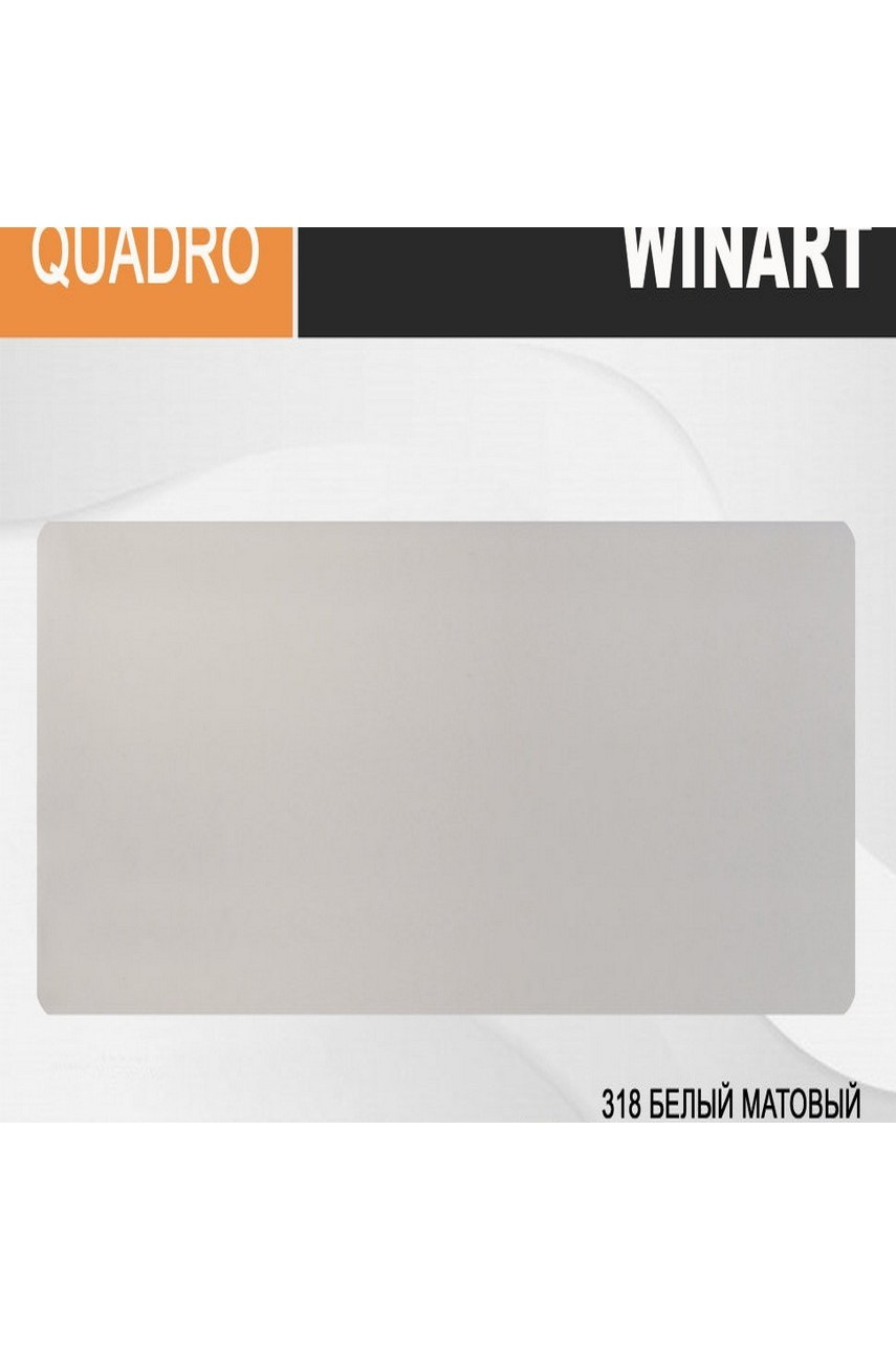 Плинтус напольный пластиковый WINART Quadro 80 мм Белый Матовый 318
