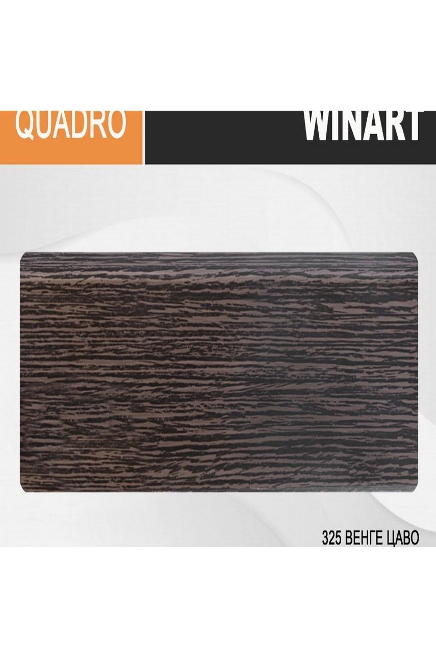Плинтус напольный пластиковый WINART Quadro 80 мм Венге Цаво 325