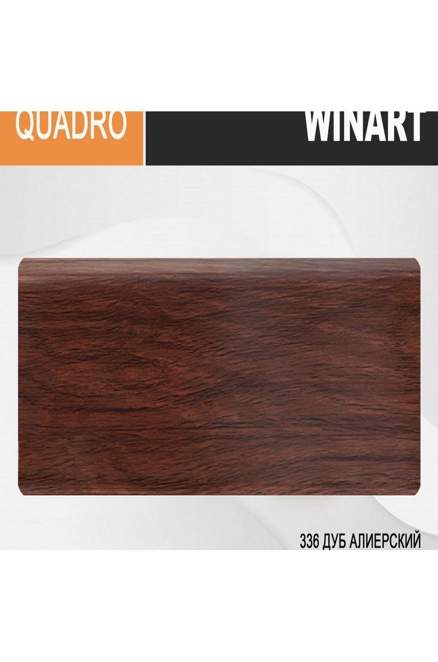 Плинтус напольный пластиковый WINART Quadro 80 мм Дуб Алиерский 336