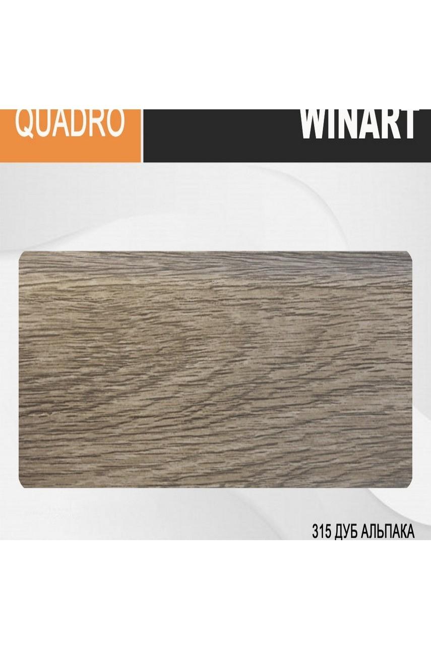 Плинтус напольный пластиковый WINART Quadro 80 мм Дуб Альпака 315