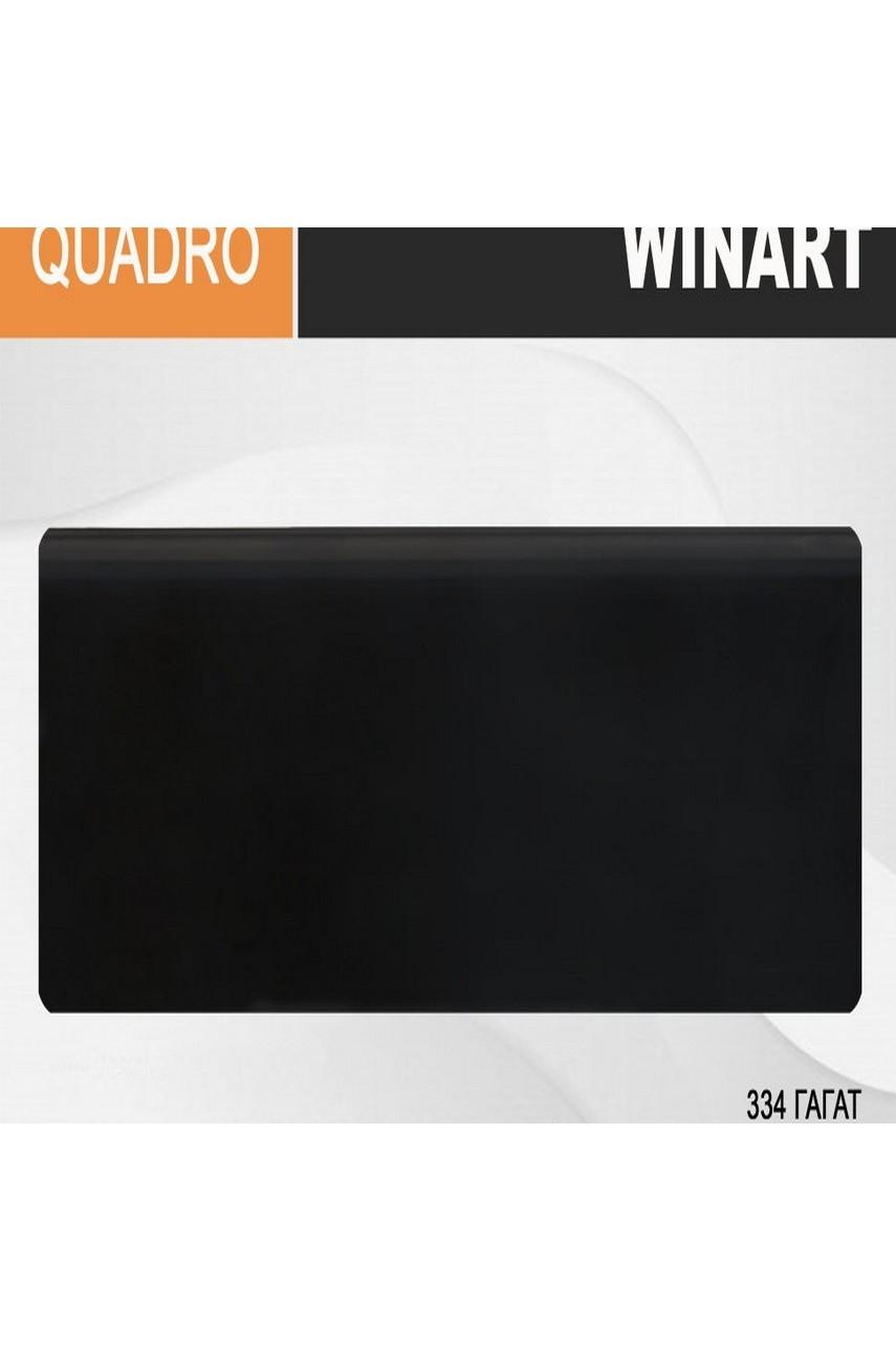Плинтус напольный пластиковый WINART Quadro 80 мм Гагат 334