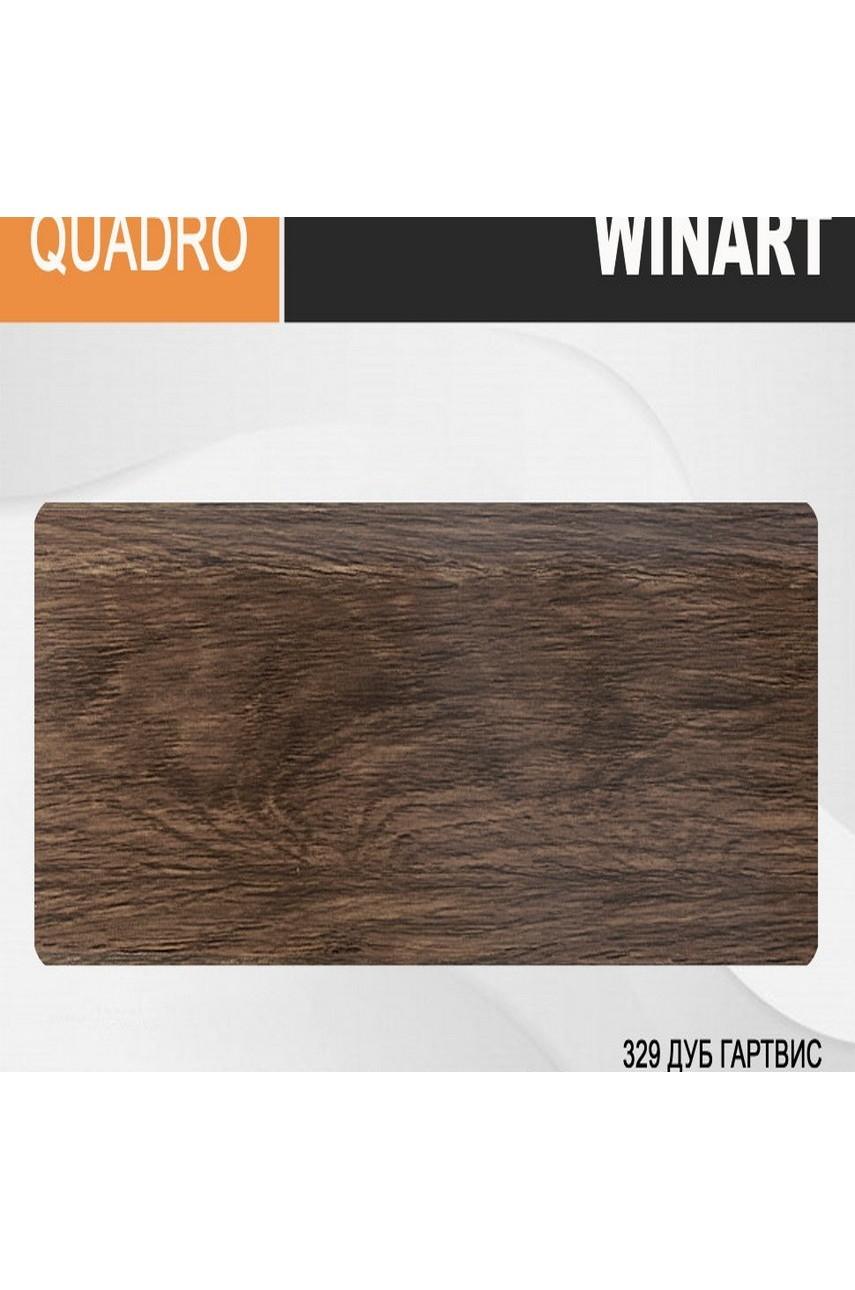 Плинтус напольный пластиковый WINART Quadro 80 мм Дуб Гартвис 329