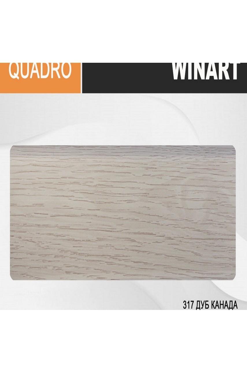 Плинтус напольный пластиковый WINART Quadro 80 мм Дуб Канада 317