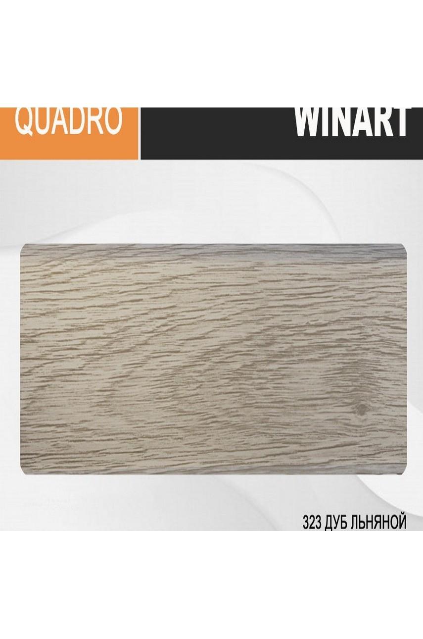 Плинтус напольный пластиковый WINART Quadro 80 мм Дуб льняной 323